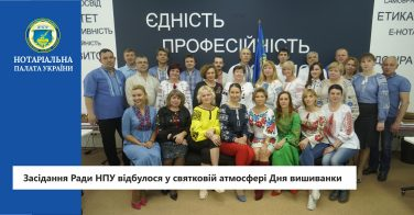 Засідання Ради НПУ відбулося у святковій атмосфері Дня вишиванки