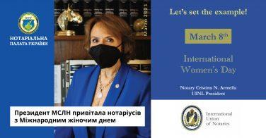Президент МСЛН привітала нотаріусів з Міжнародним жіночим днем